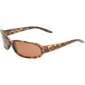 5ef00ae11a Costa Del Mar Tico Polarized Sunglasses - Costa 580 Glass Lens